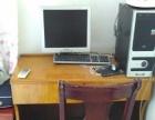 双核电脑+桌子+凳子700元打包出售