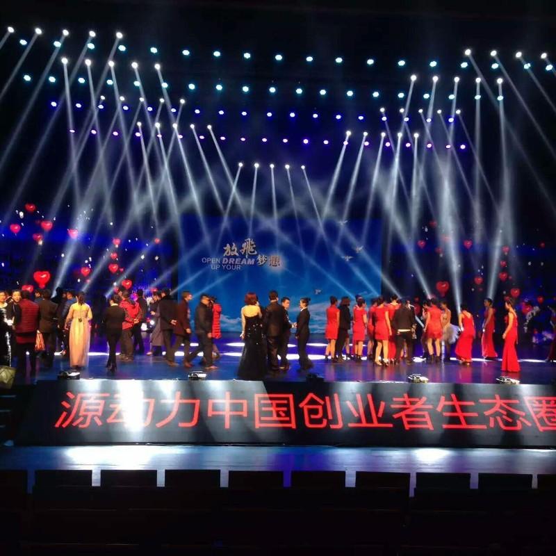 保定LED显示屏租赁舞台设备租赁保定演出庆典设备租赁公司