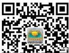 河南公务员考试2016年国考面试备考-网校免费