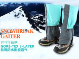 户外防水 雪乡滑雪登山装备 脚套 雪套 雪爪 冰爪 防雪护腿加长