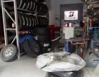 普利司通轮胎店