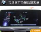 西安宝马3系原厂328M方向盘、原厂胎压检测