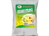 厂家批发 沪佳高鲜鸡粉 调味料 高鲜型鸡