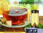 如何加盟一家皇茶店加盟