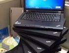 無錫筆記本電腦回收聯想電腦回收戴爾電腦華碩電腦回收