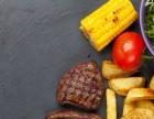 贵州西式快餐加盟 毕节汉堡加盟 免费培训送设备