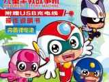 新款正版3C动画片开心宝贝超人儿童早教故事机玩具批发充电锂电池