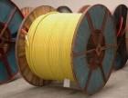 江门电缆回收