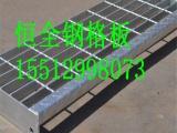 加工定做钢格板A热镀锌平台格栅板A污水处理厂踏步钢格板