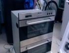 安徽消毒柜回收-芜湖镜湖区消毒柜回收