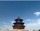 北京多日游最佳路线