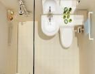 北京宾馆酒店整体浴室-华彩整体卫生间