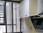 北辰三角洲租房 全新边户公寓自制实木家具带大型中央空调