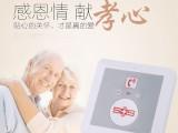 家用商铺呼叫器 独居老人电梯呼叫器