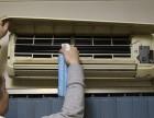 重庆南岸四公里周边家庭保洁 专业清洗家电空调