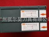 刮墨刀 刮刀 制版 印刷 转移 高固 烫金0.2 0.3 0.4