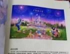 上海迪士尼邮票 本票册BPC-11 邮票大本册