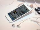 美图T8S M8S V6手机杭州分期付款有货吗
