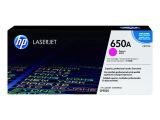 HP/惠普650A硒鼓 CE273A品红 激光打印机耗材适用55