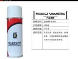 耐超高温润滑离型剂450ml