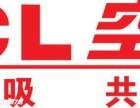欢迎访问天津TCL空调各点售后服务维修咨询电话