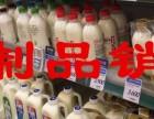 青浦区冷冻到期肉制品销毁松江过期糖浆销毁徐行过期奶昔奶酪销毁