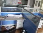 高价回收办公用品 专业回收办公家具