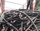 廣陽電纜回收