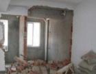 专业拆除砸墙,砸地砖,卫生间防水,找漏专家
