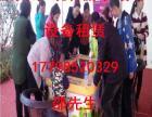 南京儿童玩具 游艺机 电玩城设备 儿童职业体验 激光打气球