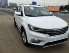 转让 荣威 RX5 越野车SUV 2018款