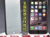 iPhone7钢化膜 苹果8半屏钢化膜