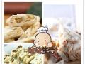 美食DIY—玩味生活店