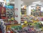 (个人发布)零房租,营业中大型超市优价急转
