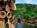 三亚呀诺达一日游,砖石级热带雨林5A景区