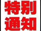 湖北省考技师报名要哪些材料