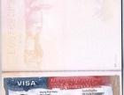 专业代办美国、澳大利亚、欧洲国家签证,先签证后收费