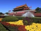 北京正规旅游北京无购物旅游北京多日游