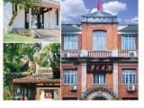 湖南大学卓越总裁研修班,助力企业高管卓越成长