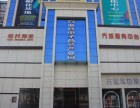 方城县电子商务产业园众创空间 开始正式招商 水 电 网全免!