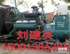 北京怀柔出租移动电站,发电机租赁