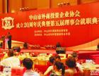中山庆典活动,文艺晚会,门店开业,企业年会,