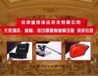徐州市区上门服务,做专业的家电清洗服务!