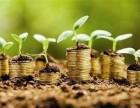 泉州企业贷款申请服务中心