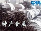 日本SUYP纯铁棒 进口纯铁SUYP