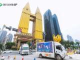 重庆专业户外广告团队,LED广告车出租