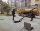 唐山丰南区管道疏通+清洗下水道+专业吸污