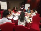 西班牙武康大学MBA学位班北京招生