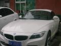 武汉神州租车、自驾包车、长短期用车、商务接送、特惠