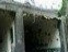 旧房改造墙体改梁